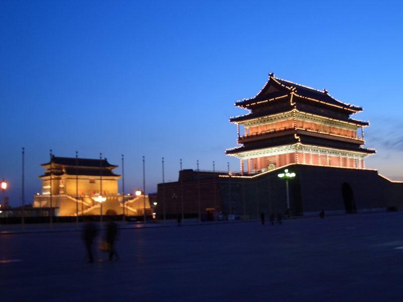 Peking-Palast