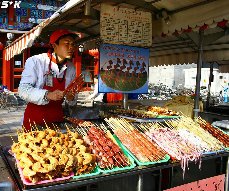Peking Strassen Markt