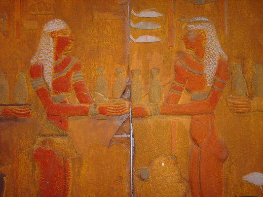 Petite frise égyptienne