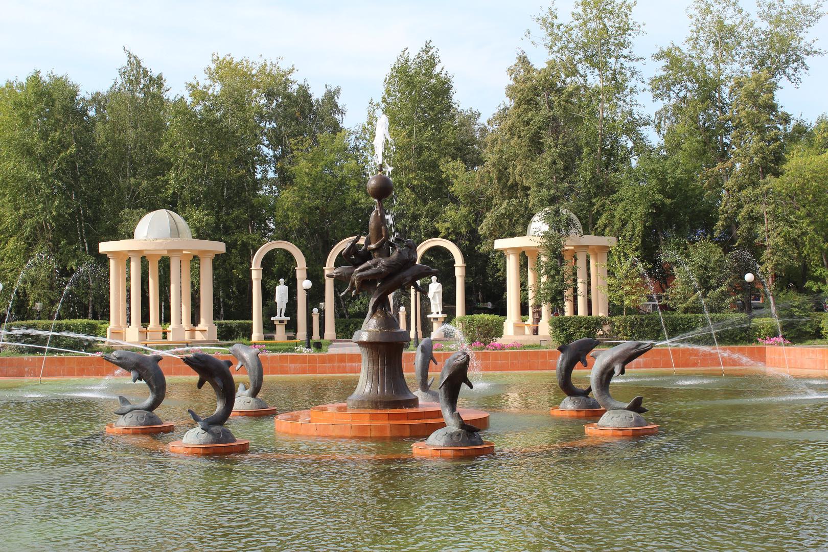 Petropavlowsk, Kasachstan