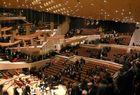 Philharmonie Berlin innen