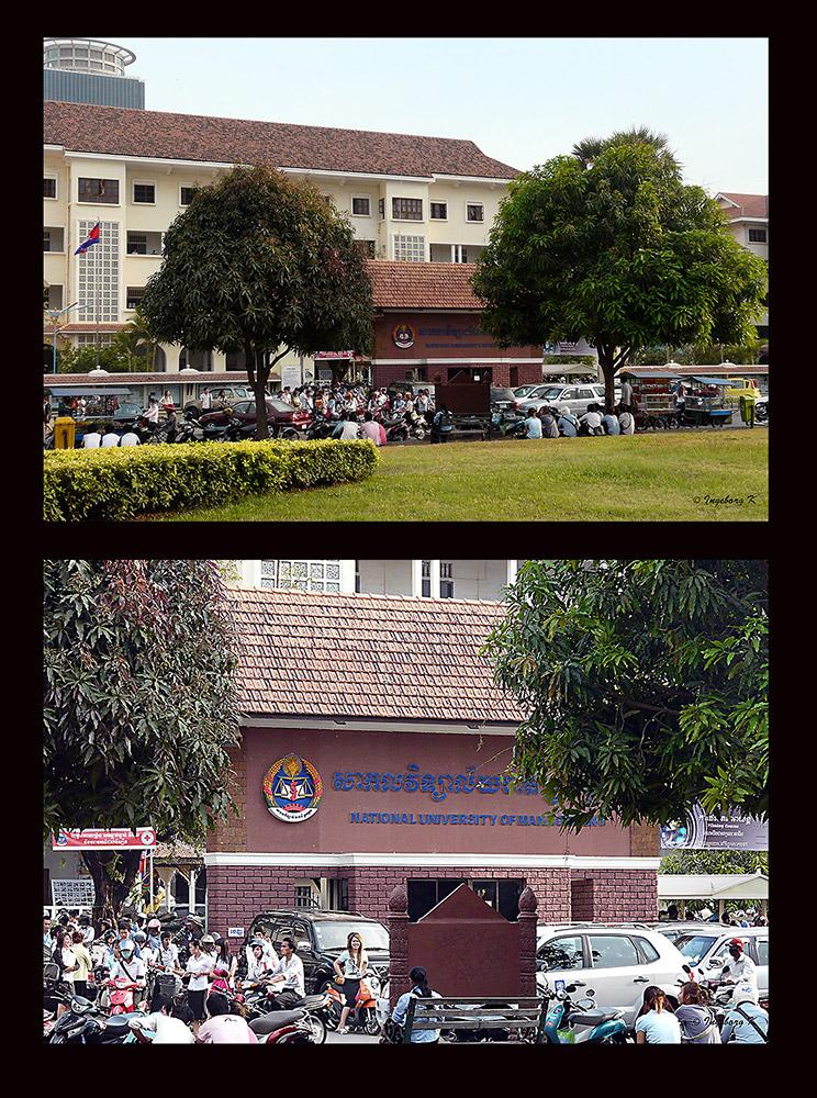 Phnom Penh - Universität - Mittagspause?