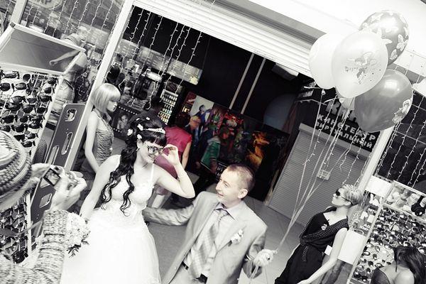 Photographie de mariage. Maxim et Daria