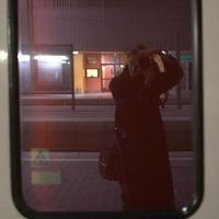 Photoimagie