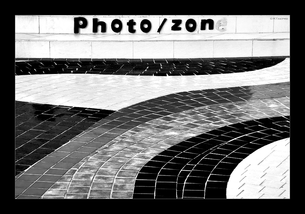 photo/zon