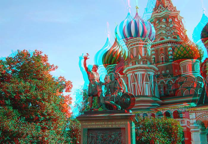 Pokrovskiy a cathedral