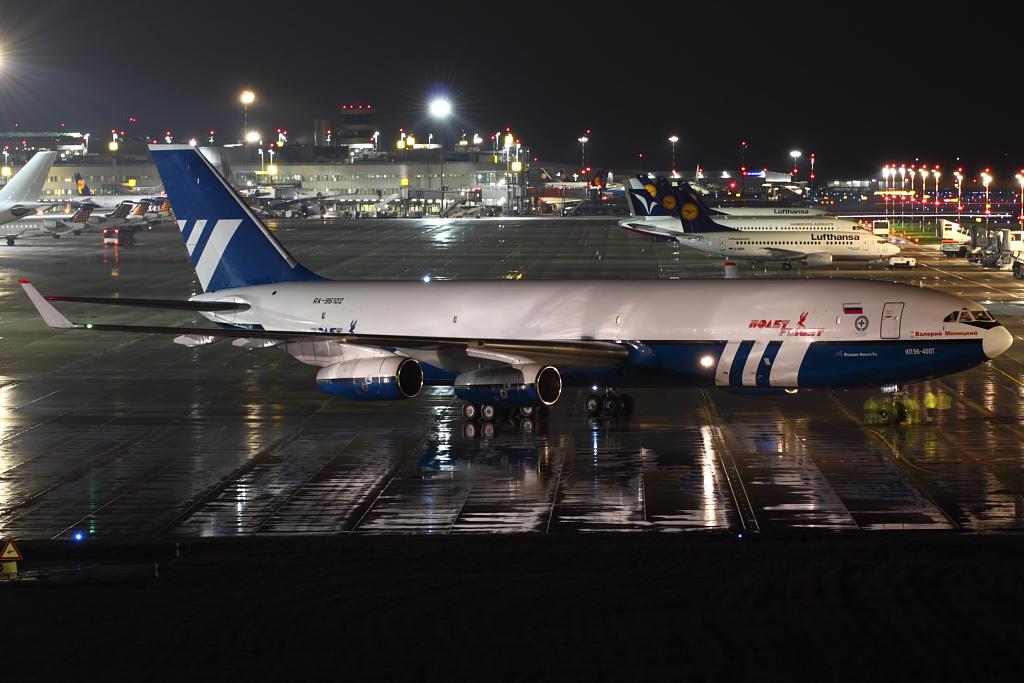Polet Flight / IL96T / Düsseldorf Flughafen