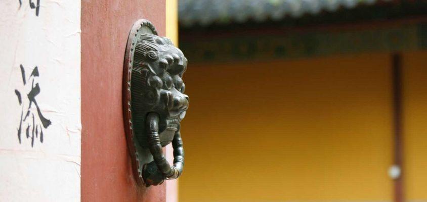 Porte de Putuoshan