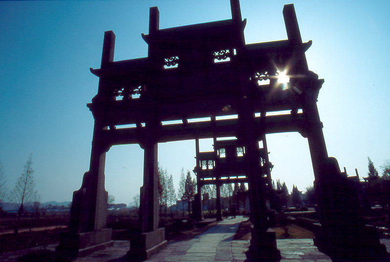 Portic à Hongcung