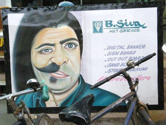 Portrait original d'un peintre d'Inde du sud.