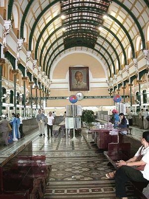 Postamt Saigon (Ho Chi Minh City)