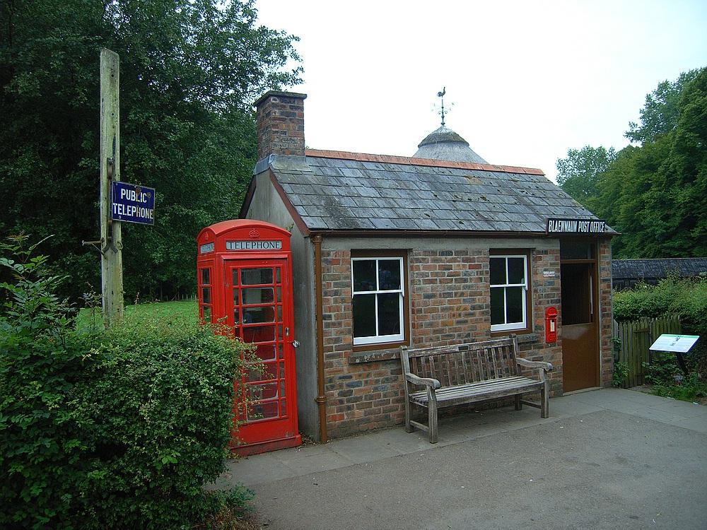PUBLIC TELEPHONE (Original)