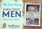 ..Public Toilet 2..
