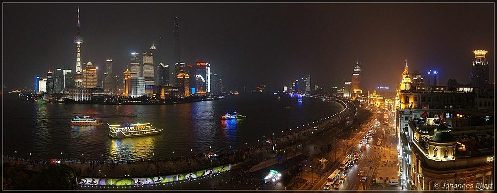 Pudong - Huangpu - Bund