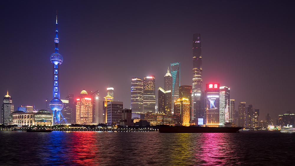 Pudong mit Shanghai Tower