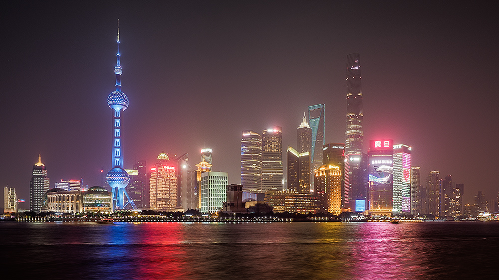 Pudong mit Shanghai Tower II