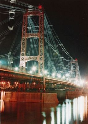 Puente Colgante 2 Santa Fe