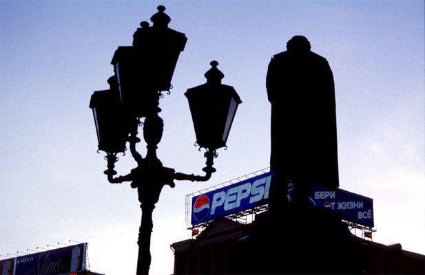 Puschkinstatue in Moskau