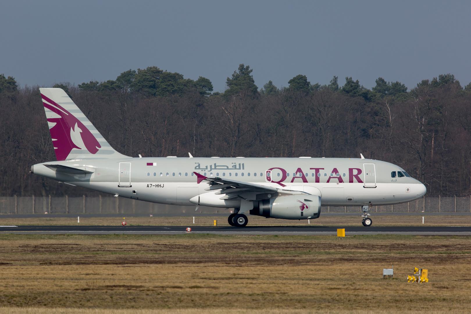 Qatar Amiri Flight