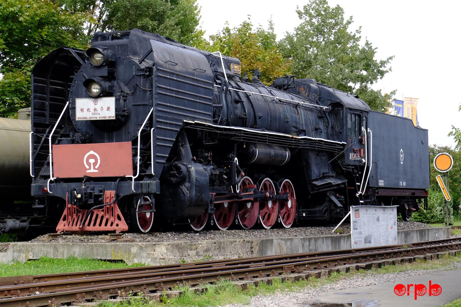 Qian Jin 2655 Datong Locomotive Works 1985