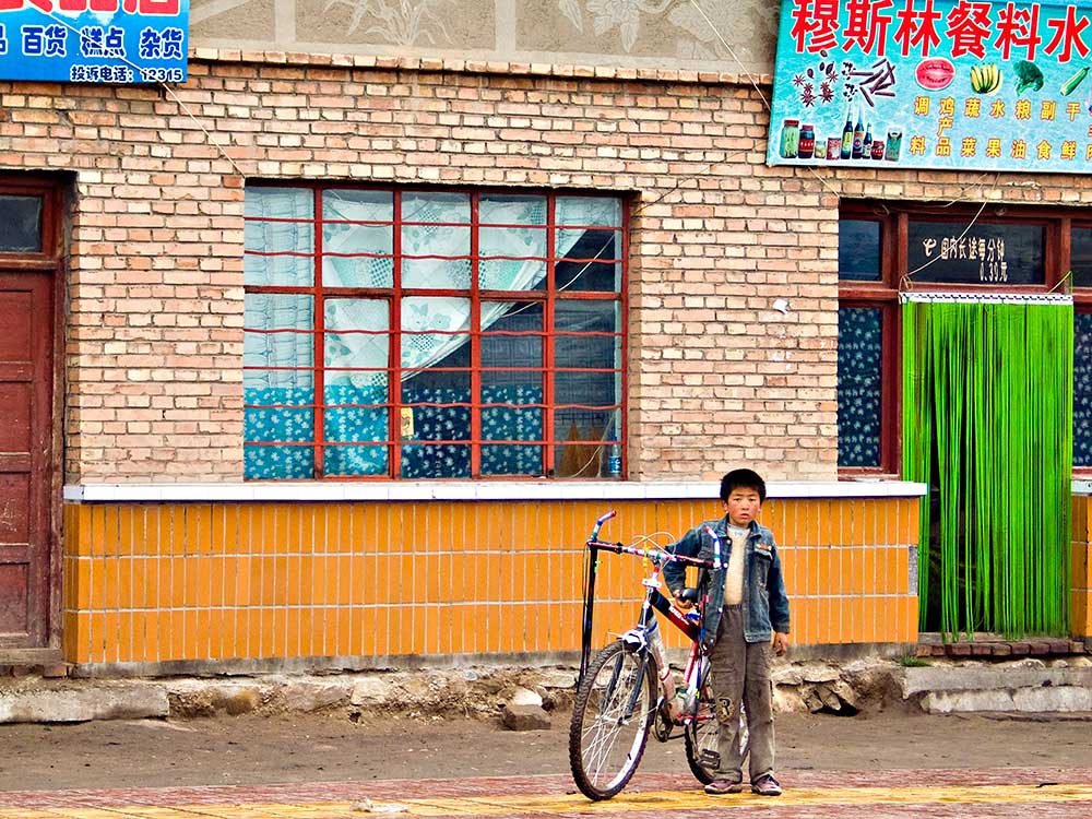 Qinghai01
