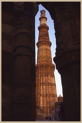 Qutb Minar, Neu Delhi
