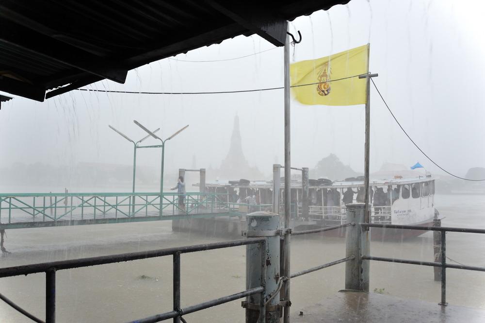 Rainy Season 1