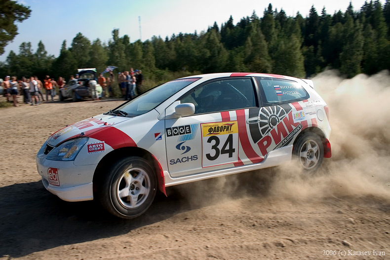 Rally Vyborg 2006