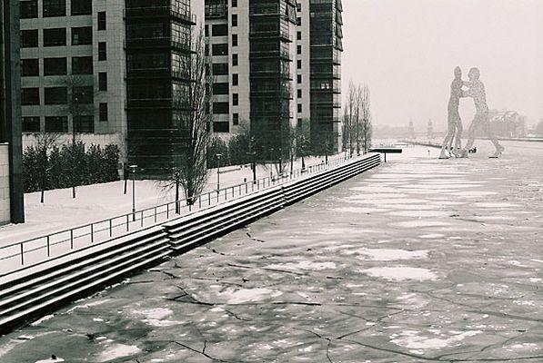 Rangelei auf dünnem Eis