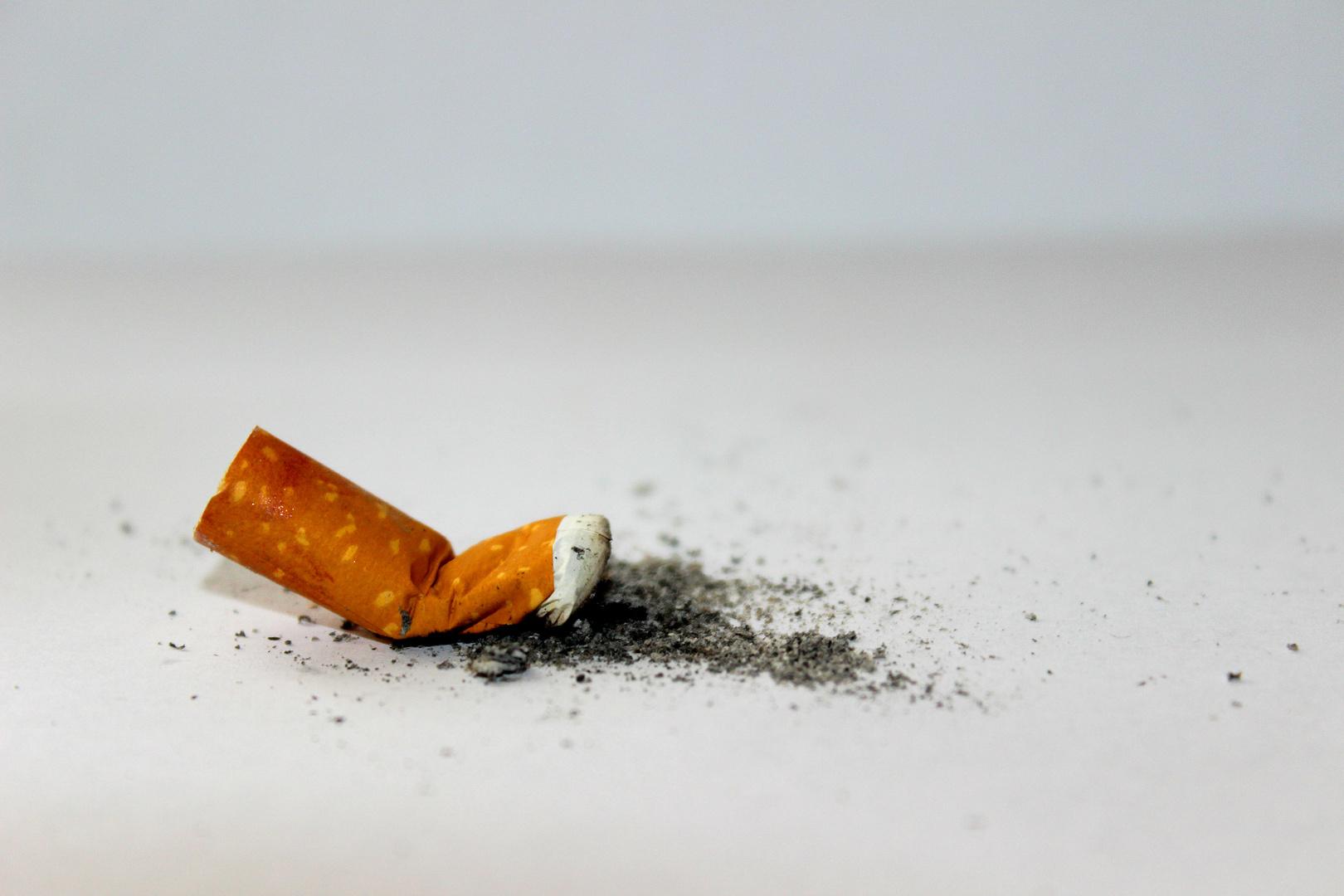 Rauchen ist ungesund !!!!