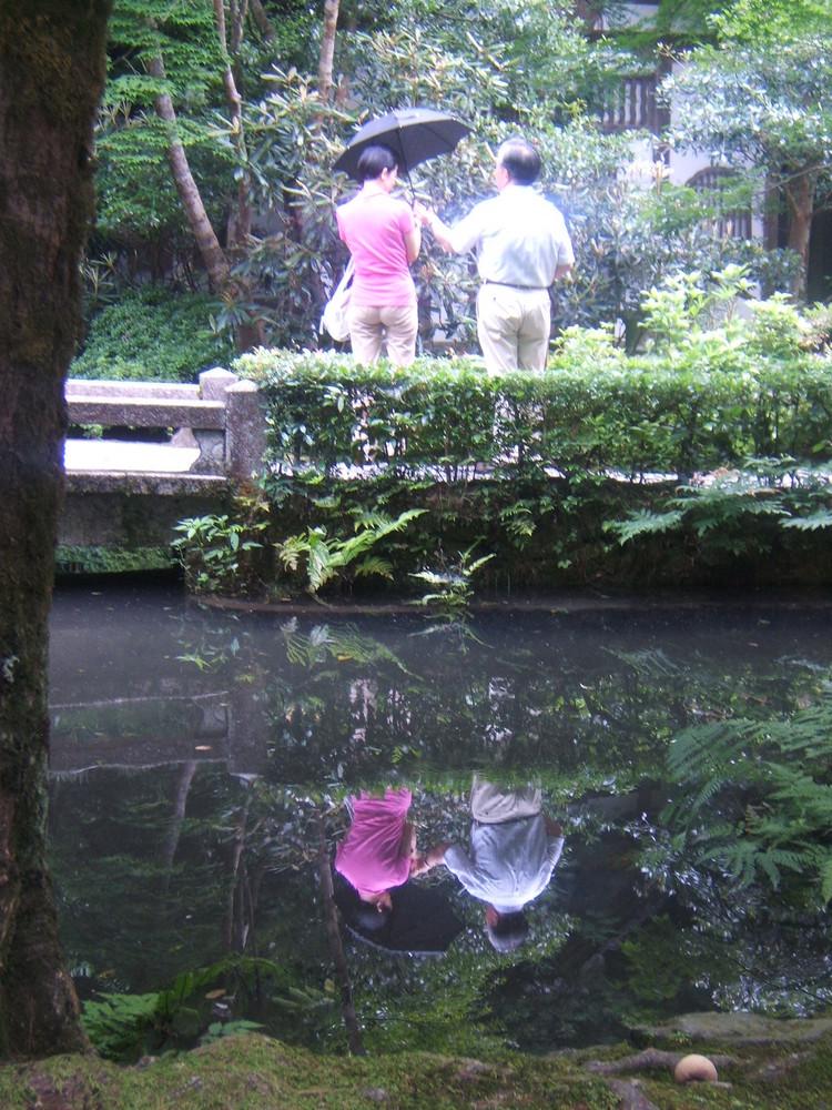 Reflet japonais