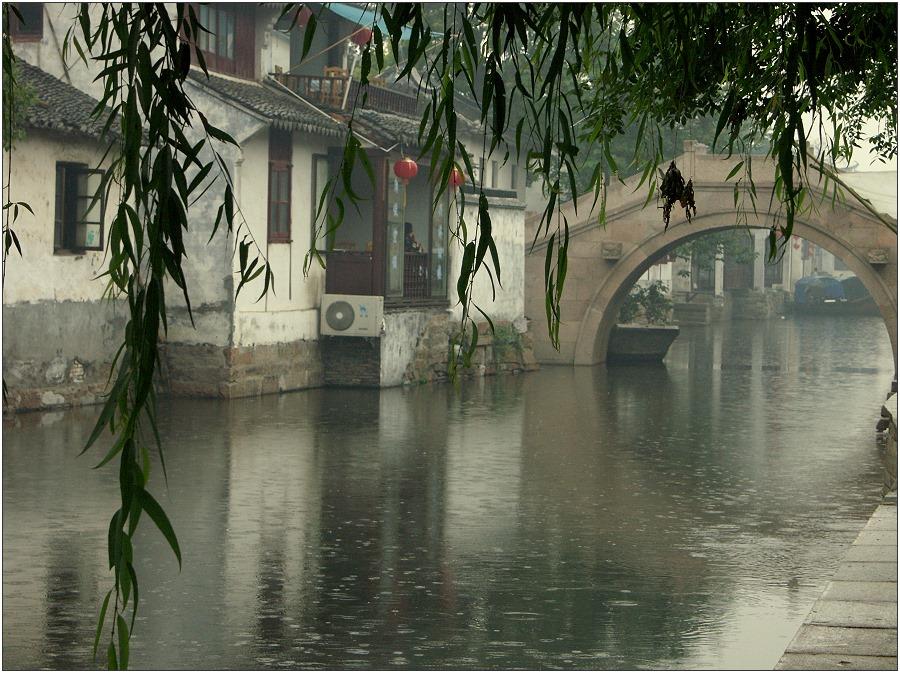 """""""Regen über Zhouzhuang """""""