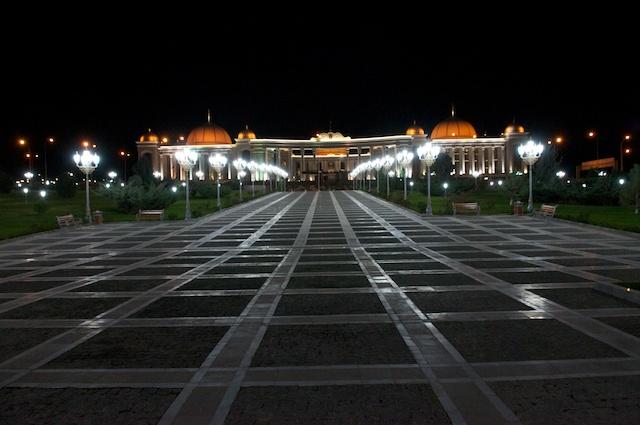 Reichtum in Ashgabat