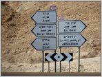Reise nach Jerusalem II