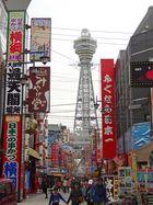 Reizüberflutung, im Hintergrund der Osaka Tower