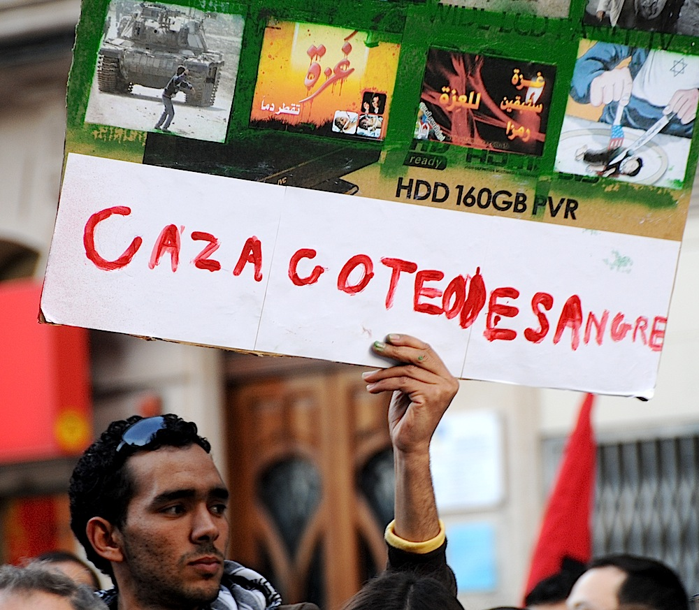Remember Palestina again