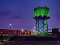 Rheinpark - Wasserturm mit Liege