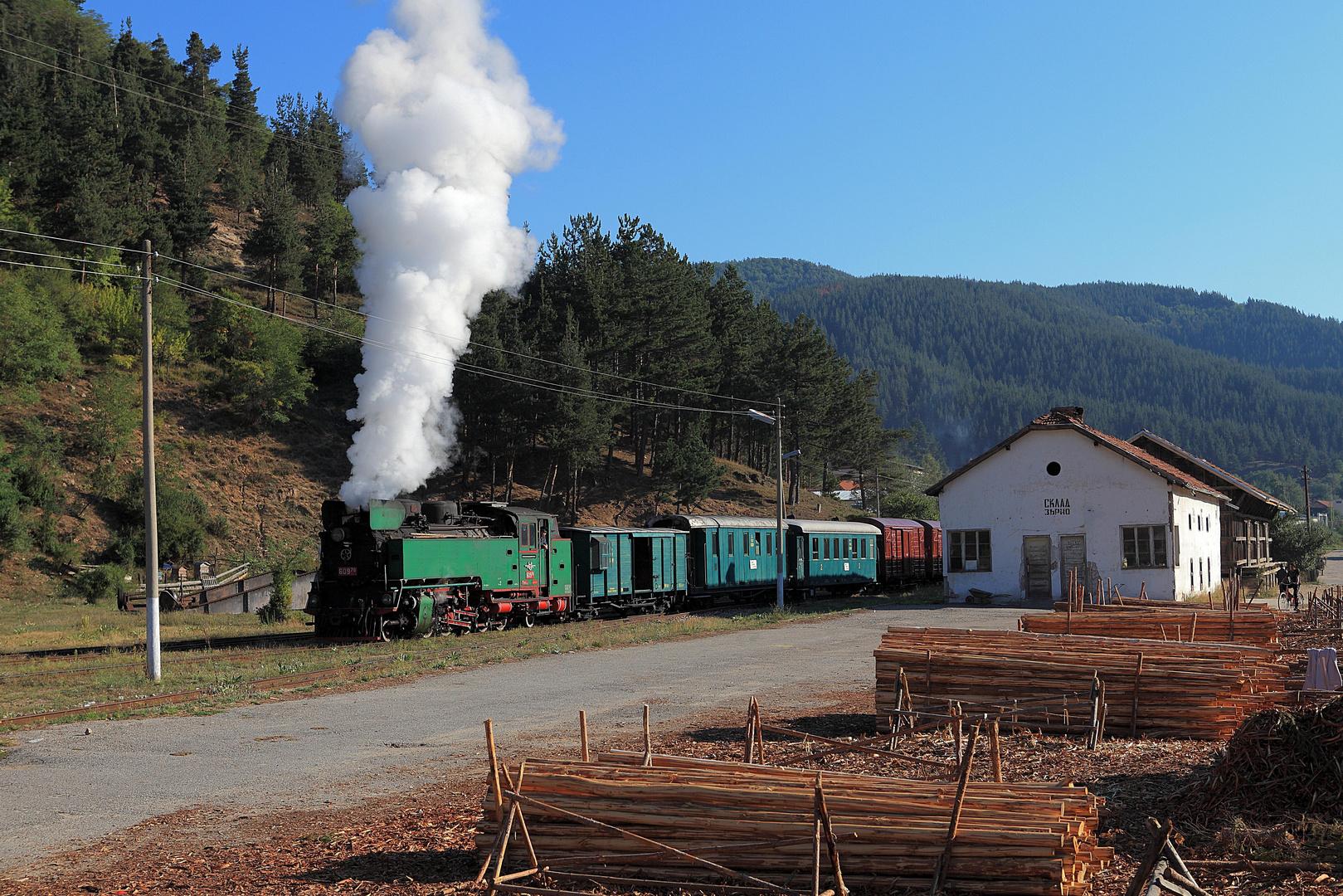 """Rhodopenbahn mit """"VII K"""""""