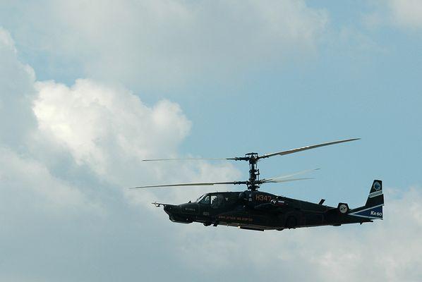 Richtige Ka - 50