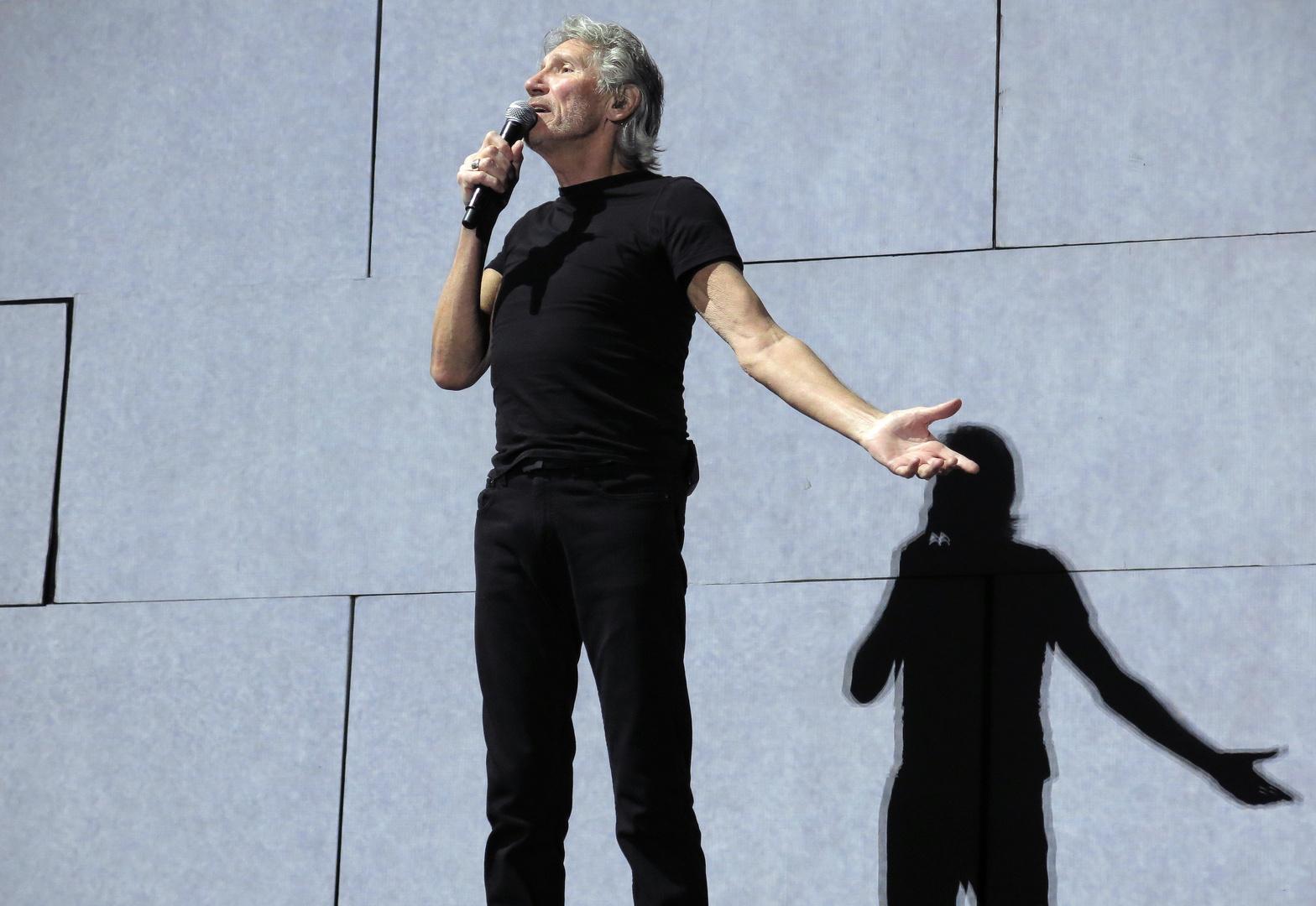 Roger Waters Pink Floyd IV