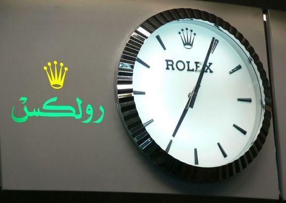 Rolex auf Arabisch