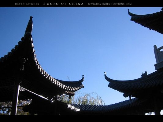 ROOFS OF CHINA