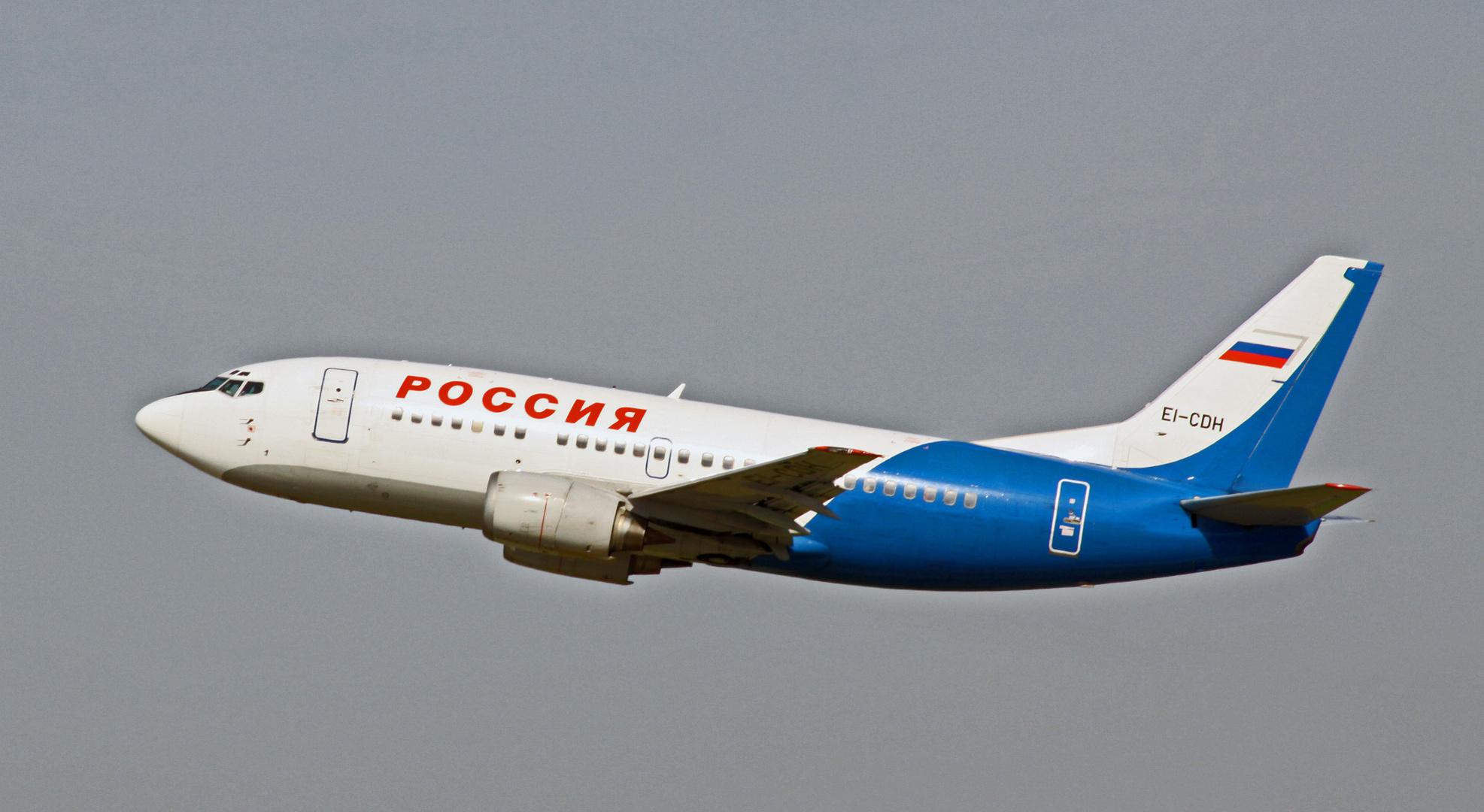 Rossiya..