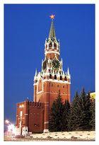 Roter Platz bei Nacht