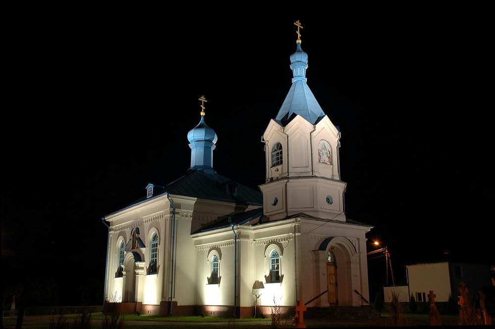 Rusisch Orthodoxe Kirche 2