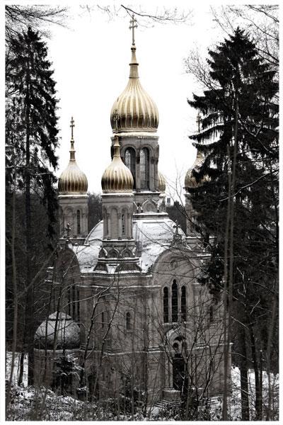 russain church