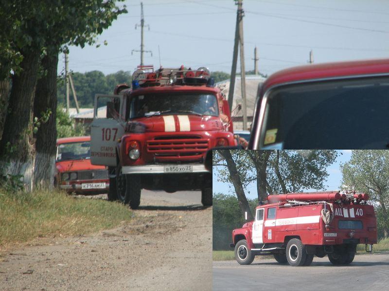 """Russisches Feuerwehrauto """"ZIL 63B"""", Sommer 2006"""