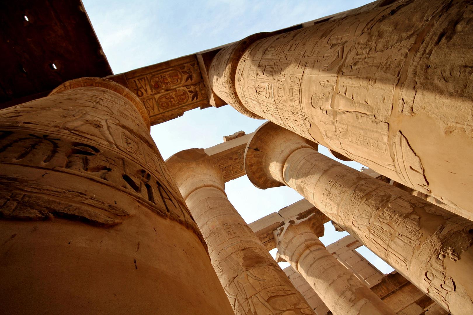 Säulen der Erde