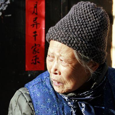 Sage de Maoming Lu 2 - Shanghai