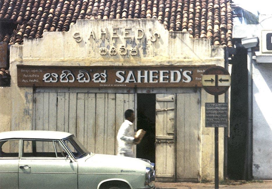 Saheeds, Galle Road, Columbo 1976